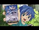 カードファイト!! ヴァンガード 第2話「勝利へのライド」 thumbnail