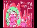 【ボーマス15】致死武器血飛沫【クロスフェードデモ】 thumbnail