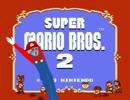 スーパーイズミUSA thumbnail
