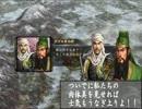 【革新PK】 映さと幻想記 7話