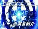 【2.12】チョコレートサタデーライブフィーバー@渋谷RUIDOK2【ライブ告知】