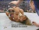 第6位:【WWE】(WrestleMania21) HBK vs カート・アングル 3/3【プロレス】 thumbnail