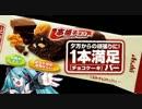 【初音ミク】 1本満足 【オリジナル曲】 thumbnail