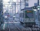 [東方名曲]cloudy days (Vo.あき(はにーぽけっと)) / A-One thumbnail