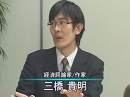 2/5【経済討論】TPPと世界経済の行方[桜H23/1/15]