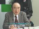 3/5【経済討論】TPPと世界経済の行方[桜H23/1/15]
