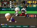 【パワプロ15】安西先生・・・野球が・・・したいです【実況】part274