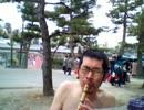 けいおん!「ふわふわ時間」をてづくり市@知恩寺でケーナ演奏