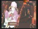 【戦国大戦】瀬名のいうこと聞きなさい!01 thumbnail