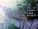 GTO 2nd エンディング「しずく」