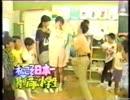 日本一 背の高い小学生