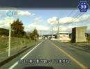 【ニコニコ動画】【けんけん動画】山口県道30号線《小野田美東線》を解析してみた