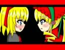 【東方薔薇乙女】 第7話「薔薇乙女と鈴蘭乙女」