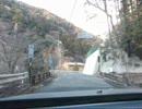 険道ラリー 県道70号線ヤビツ峠 清川村境付近