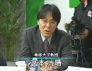5/5【経済討論】TPPと世界経済の行方[桜H23/1/15] thumbnail