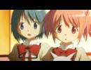 魔法少女まどか☆マギカ 第2話「それはとっても嬉しいなって」 thumbnail