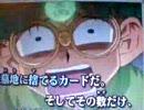 10/21 ニコカラオフin梅田合唱 組曲「ニコ
