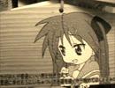 鷲宮神社絵馬~らき☆すた~2010夏