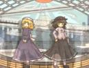【ニコニコ動画】【東方】Toukaidou set 01 〜 ヒロシゲ36号【ハウスリミックス】を解析してみた