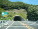 【ニコニコ動画】播磨自動車道 播磨JCT~播磨新宮IC~R179を解析してみた