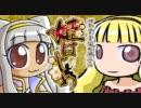 【四条貴音誕生祭2011】 ~姫はじめ~ 【おしり合作】 ‐ ニコニコ動画(原宿)