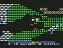 MSX版グラディウス エクストラステージ