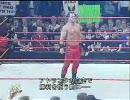 【ニコニコ動画】【WWE】(Backlash2004) ベノワ vs HHH vs HBK 4/4【プロレス】を解析してみた