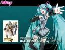 VOCALOID2 初音ミクが全力でKOTOKOのHALLUCINOを歌ってみた thumbnail