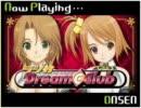 「ラジオ Dream C Club」50杯目