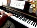 【東方】『Bad Apple!!』とりま、弾いてみた+