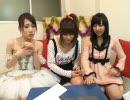 新キャスト登場!チャリドル羽衣(うい)とアクション女優長谷川美子とバレリーナ三鈴藍が水着でバトル!