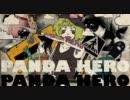 第94位:【ニコカラ】パンダヒーロー【On Vocal】 thumbnail