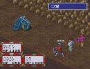 ゼロヨンチャンプRRZ RPGpart1「導入編」 thumbnail