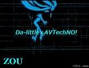 【Da-little】ZOU を歌ってみた【AVTechNO!】 thumbnail
