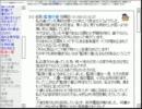【洒落怖】怖い話も皆で読めば怖くない! …かも【実況】part8-7 thumbnail