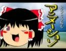第82位:『 ゆ っ く り 』を簡単にアニメーションさせる方法 thumbnail