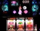 【パチスロ】アベノ橋魔法☆商店街 設定6で3000G その3