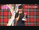 綾瀬はるかのバレンタインデーは!? 速報!! thumbnail