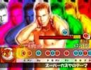 【音ゲイ】スーパーカズヤのテーマ【太鼓さん次郎】 thumbnail
