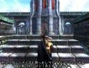 Oblivion プレイ動画 テクテク冒険記 part120