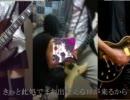 ARROWz -LENNETH Edition- feat.neko&紫蓮 thumbnail