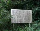 心霊スポット観光 パート4 thumbnail