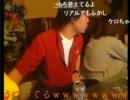 【ニコニコ動画】ウナちゃんマンとケロちゃん口論 一部動画を解析してみた