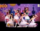 ももいろクローバー「ミライボウル」Music Video (Short ver.)  thumbnail
