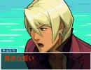 【逆転裁判】牙琉響也に真赤な誓いを歌わせてみた(微妙に修正版) thumbnail