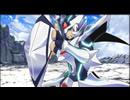 カードファイト!! ヴァンガード 第4話「猛攻!ツインドライブ」 thumbnail
