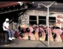 ミュージックラバー - CHESTNUT