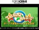 ■TRI-ReQ RADIO■ 第10回2011年01月23日(土)放送分 VOL.1