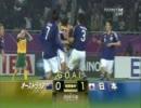 第7位:アジアカップ 日本×オーストラリア 李忠成ゴールシーン テレ朝版 thumbnail