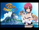 Rio Rainbow Gate OP Full 「世界といっし